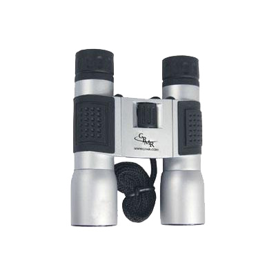 16x32 High-Tech Long Distance Binoculars With Nylon Case