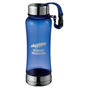 Horizon BPA Free Sport Bottle - 18 oz.
