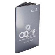Metallic Colors Monthly Planner