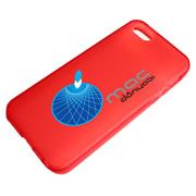 BeltLine iPhone 5 Case
