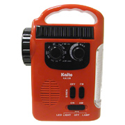 Kaito Dynamo Solar Powered AM/FM Radio With Siren